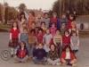 1980-1981_ce1